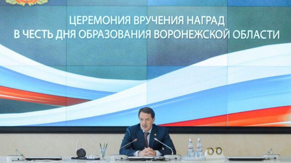 Редакторы районных филиалов РИА «Воронеж» получили «Благодарность от земли Воронежской»