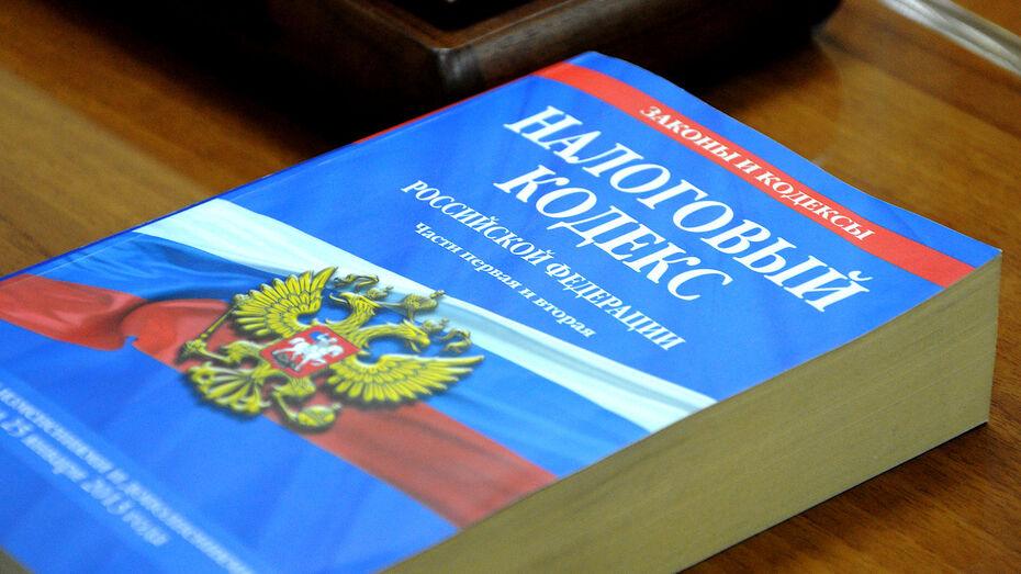 Умолчавшего о налогах воронежского предпринимателя обязали вернуть 38 млн рублей