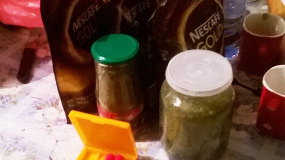 Житель Воронежской области спрятал марихуану в пакетах из-под кофе