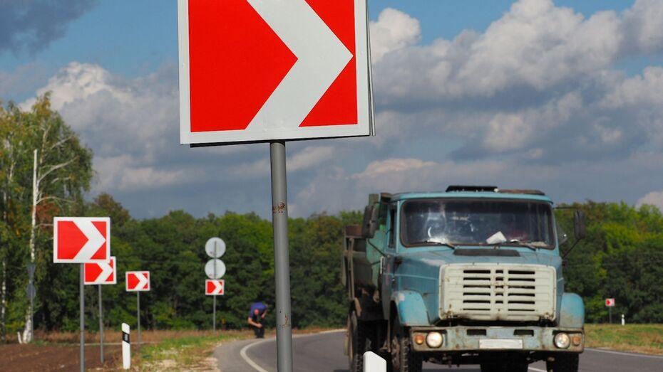 Мэрия Воронежа опубликовала план дорожного ремонта в ночь на 25 июля