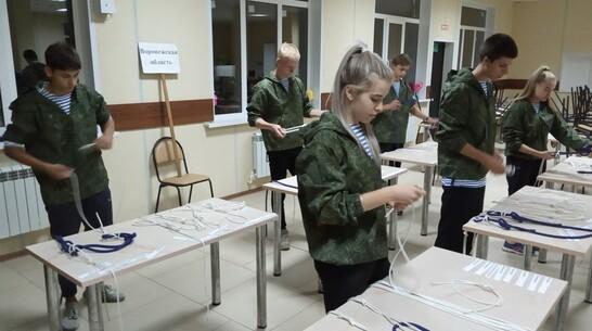 Павловские школьники победили в Межрегиональных соревнованиях «Юный водник»