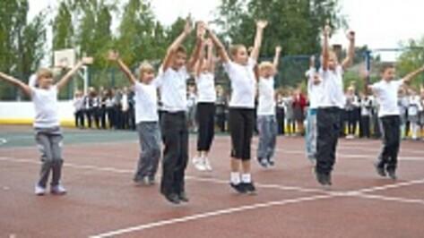 В Калаче открылась многофункциональная спортивная площадка
