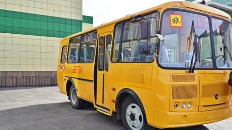 Воронежская область дополнительно получит 55 школьных автобусов