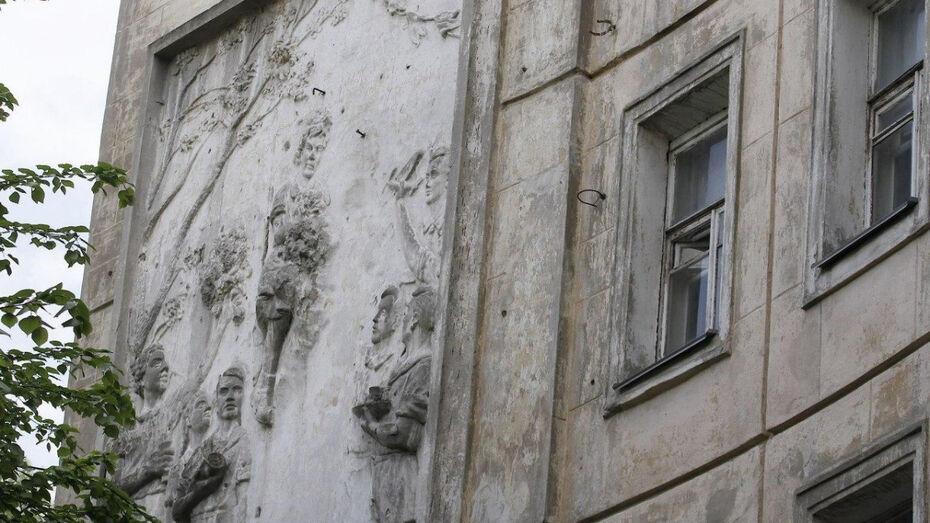 Дом с «летающей девочкой» отремонтируют в Воронеже