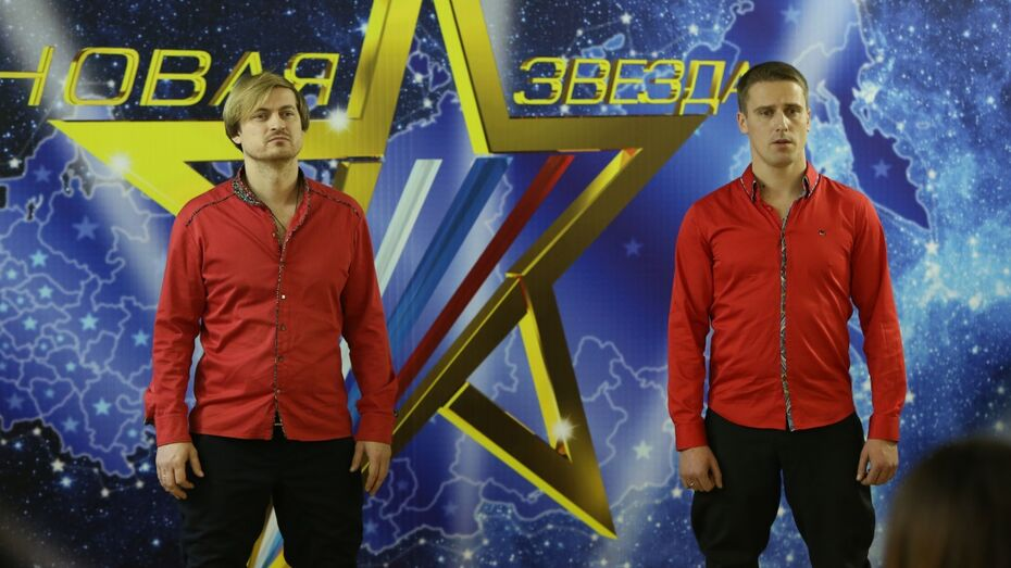 Группа «Ярилов зной» представит Воронежскую область в конкурсе телеканала «Звезда»