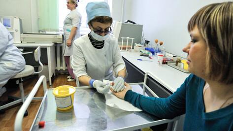 Воронежцам подарят ленточки с цветами триколора за донорство крови