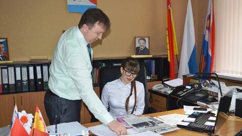 Подгоренские школьники попробовали себя в роли руководителей