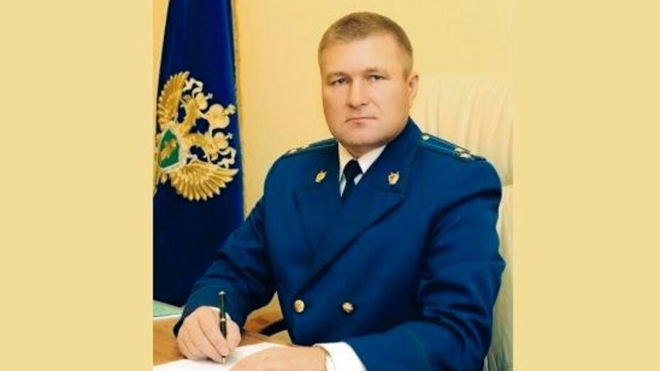 Воронежский прокурор стал главой управления генпрокуратуры Северо-Кавказского округа