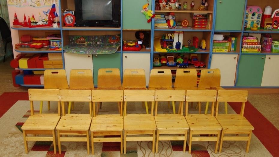 Воспитатель детского сада в Воронеже попалась на торговле героином
