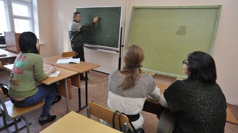 В Воронеже молодых мам бесплатно готовят к ЕГЭ педагоги университета