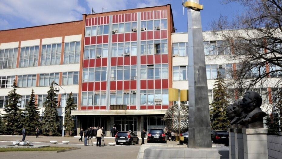 Воронежское КБХА перешло под управление НПО «Энергомаш»