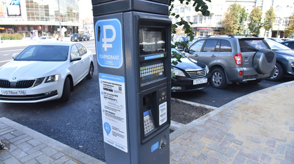 За неоплату парковки воронежцев оштрафовали на 40 млн рублей