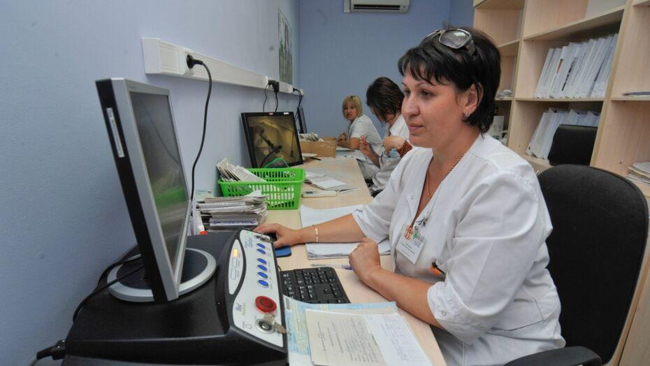В Воронеже построят 10-этажный хирургический корпус онкодиспансера