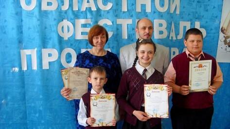 Бутурлиновская школьница победила на областном конкурсе «Проба пера»