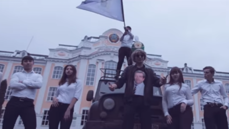 Студенты воронежского университета сняли видео об аграриях по мотивам клипа рэпера Pharaon