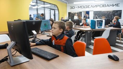 Детский технопарк «Кванториум» открылся в Воронеже на проспекте Труда