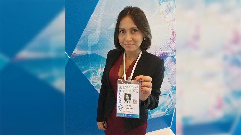 Девушка из Воронежской области поучаствовала в открытом видеоуроке с президентом