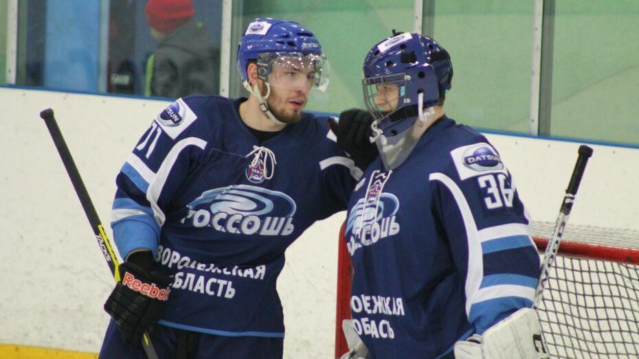 Хоккеист «Россоши» стал лучшим защитником Кубка Регионов