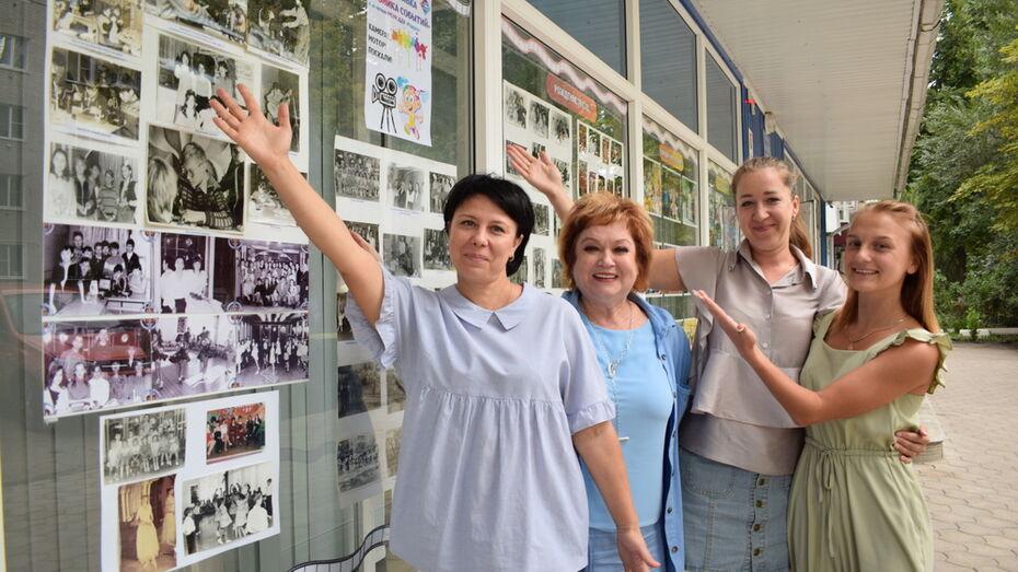 Открытую выставку архивных фото организовал детский ДК в Борисоглебске