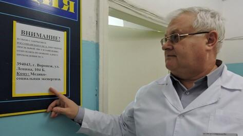 Получать или подтверждать  инвалидность кантемировцам придется в Воронеже