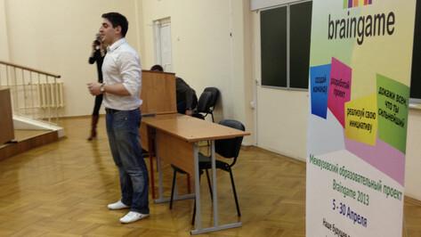 Воронежских студентов приглашают придумать и реализовать свои социальные проекты