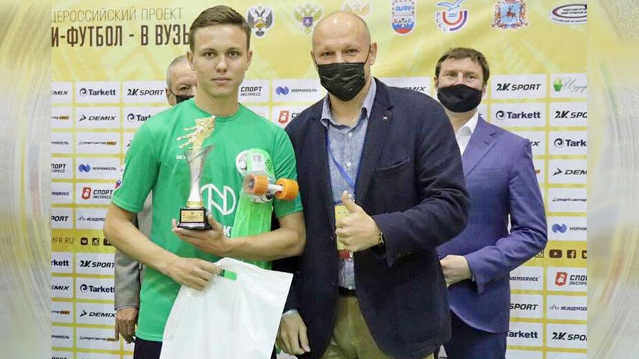 Воспитанник Таловской ДЮСШ стал лучшим вратарем всероссийского турнира