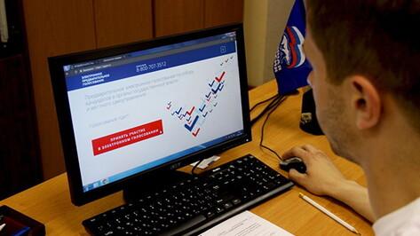 Более 1 млн избирателей зарегистрировались на предварительном голосовании «Единой России»