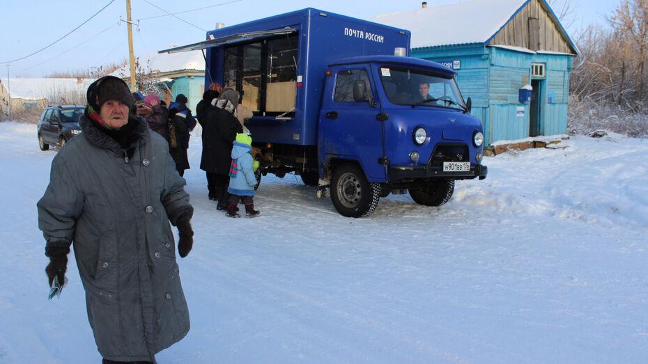 Жители 5 населенных пунктов Воронежской области пожаловались на перебои почтовой связи