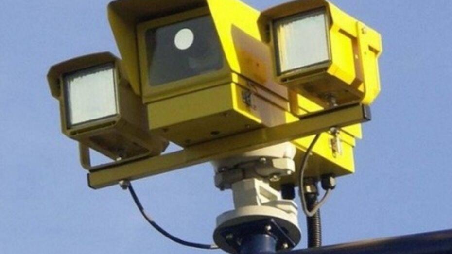 В Воронеже и области появятся 7 новых камер видеофиксации