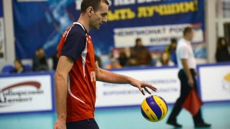 Волейбольный «Кристалл» уступил прямому конкуренту в Воронеже