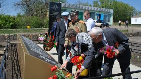 В Семилукском районе открыли еще 3 военных памятника