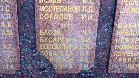 Прокуратура нашла в Воронеже поврежденные братские могилы