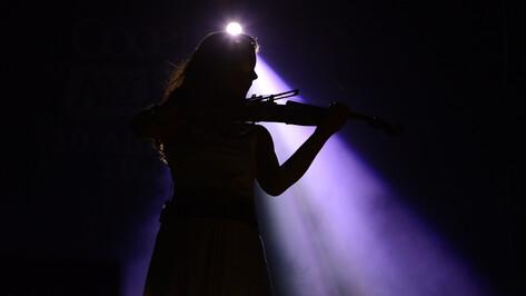 В Воронеже пройдет всероссийский конкурс молодых исполнителей «Концерт с оркестром»
