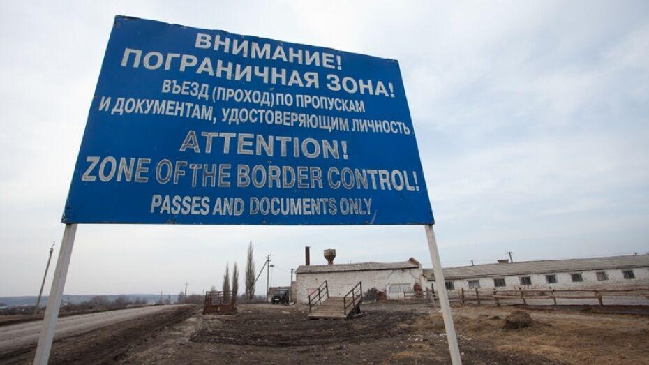 Украинец получил год колонии за незаконный переход границы в Кантемировском районе