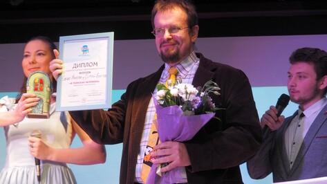 Краевед, писатель и волонтер. Кому вручили воронежскую премию «Действующие лица»