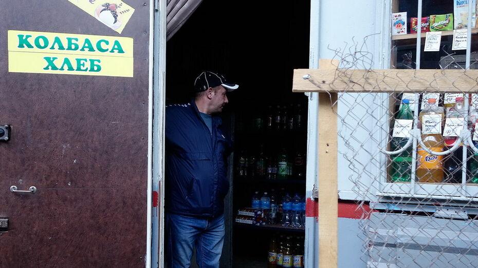 В июне в Воронеже принудительно снесут 30 киосков