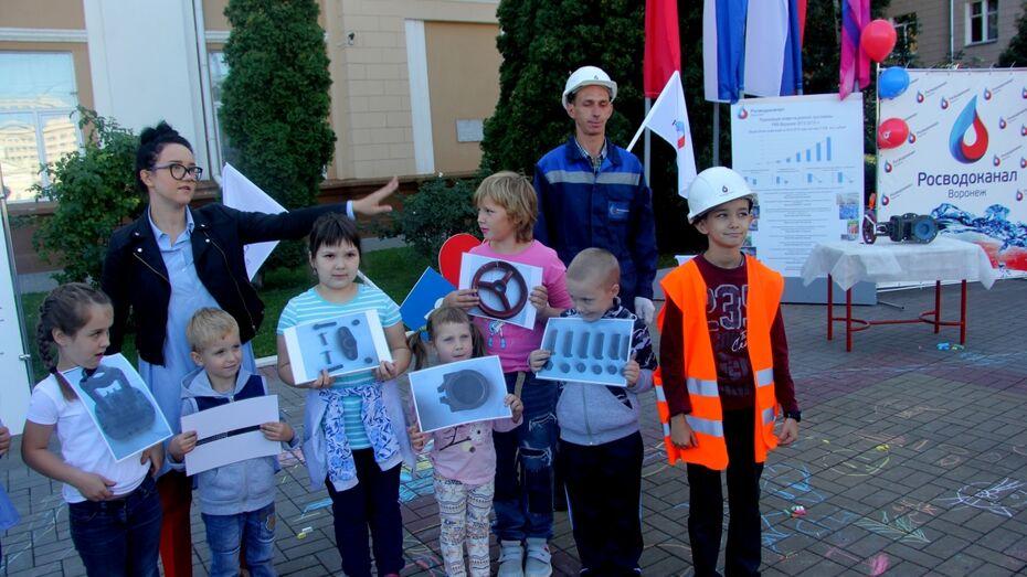 Специалисты «РВК-Воронеж» организовали на Дне города «Улицу Водоканальную»