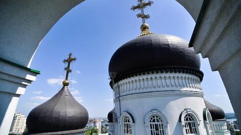 Русская православная церковь объявила конкурс в поддержку гражданских инициатив