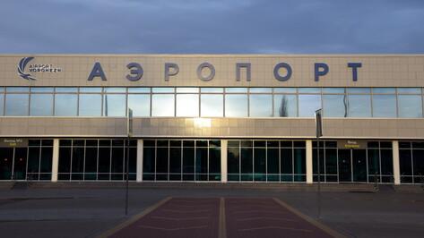 Самолеты авиакомпании «Победа» перестанут летать из Воронежа в Москву в начале мая