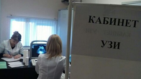 Борисоглебская райбольница получила многофункциональный ультразвуковой сканер