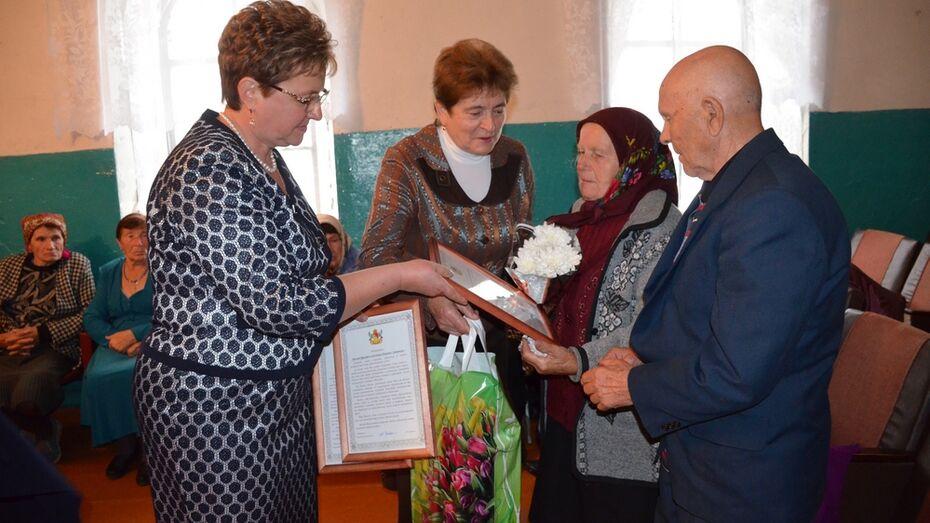 В Верхнехавском районе отметили День пожилого человека