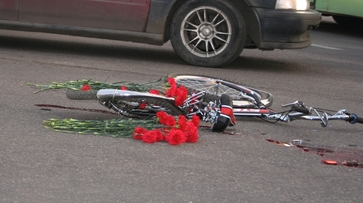 В Воронеже на Матросова погиб девятилетний велосипедист