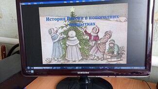 Подгоренские библиотекари сняли видеоролик про новогодние открытки