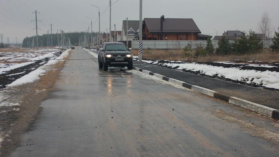 В каширском селе Каменно-Верховка впервые заасфальтировали дороги на 4 улицах