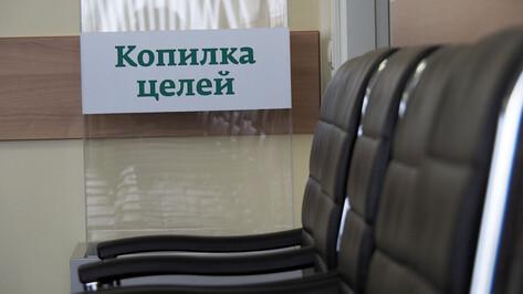 Прокуратура Воронежской области помогла уволить 20 чиновников-взяточников за год