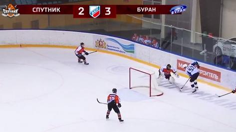 Воронежский «Буран» отыгрался с 0:2 в матче со «Спутником»