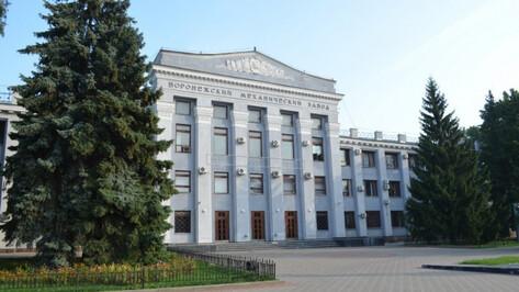 Воронежский мехзавод войдет в российский холдинг космического двигателестроения