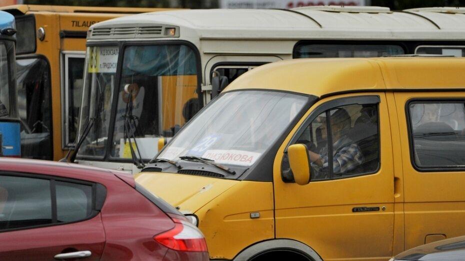 В Воронеже 17-летняя девушка получила сотрясение мозга из-за резкого торможения автобуса