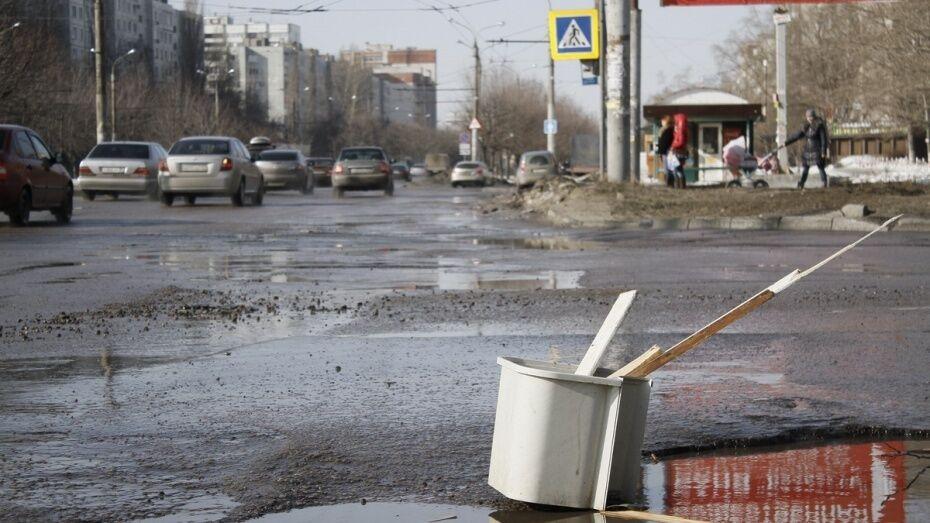 Мэрия Воронежа опубликовала план дорожного ремонта с 10 на 11 августа