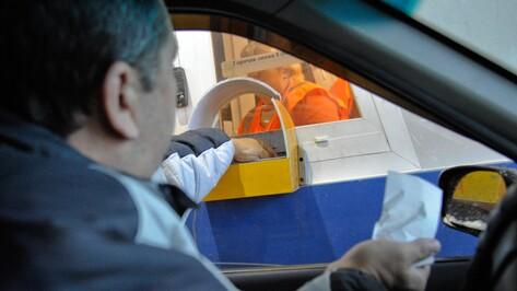 «Автодор» запустит бонусы для воронежцев за проезд по платному участку М4